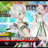 【GEREO】シオ【GErec】評価 貫通/雷属性