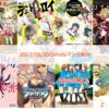 【2017/09/30の新刊】マンガ: 『けものフレンズ アンソロジーコミック』『俺たちマジ校デストロイ 1』『クトゥルフ神話TRPG4コマ』『ユートピアダーリン』 など