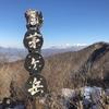 2019年3月9日 茅ヶ岳(深田公園女岩コース)