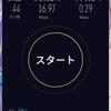 Lenovo Think Pad X1 Carbonに直差ししたmineo Aプラン(格安SIM)の通信速度(自宅編)22:20分頃。