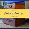 【海外旅行 準備】持ち物リストを早めに確認して必要なものを揃えていこう