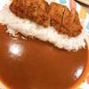 【グルメ】チキンカツカレー\(^o^)/