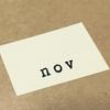 11月のスタートは整う日