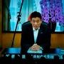 「メルペイカンファレンス」に西村康稔 経済再生担当大臣がメッセージ