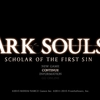 DarkSouls II -Scholar of the First Sin-