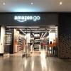 ニューヨーク【Amazon Go】行ってみた 日本のアカウントでも買い物できる?