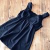 妊娠中から授乳期まで【シャルレマタニティ ブラインナー】を着てみました!