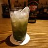 【神楽坂】柿沼