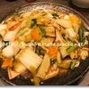 中華料理 暖龍で五目あんかけ焼きそば&焼き餃子