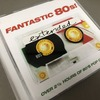 Fantastic 80s! Extended