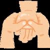 江口匠(2016.3)〈逆接〉を表す「て」をめぐって
