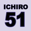 イチロー、45歳に。
