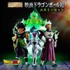 【ドラゴンボール超】『HG 映画ドラゴンボール超 エネミーセット』全4種【バンダイ】より2019年3月発売予定☆