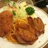大田区の老舗の洋食屋さん『ホクエツ』