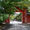 京都 十日十夜別時念仏会  真如堂( 11/5~/15)