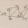 2.5角形を書いてみて ホームスクール