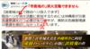 産経新聞が、首里城火災で沖縄県をヘイトのターゲットにするため使った劣悪手法 ①「ネトウヨまとめサイト」級の虚偽見出し ➁ CH47 を CH46 と間違う大失態