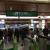 【聖地】君の名は。最後の階段 須賀神社への四ツ谷駅からの具体的な行き方