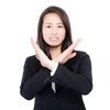管理職が部下に「積極性」や「自主性」を求めることは責任転嫁だ!と思う件について