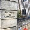 Rotisserie du Chambertinでランチ。