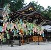 8月7日(月)大神神社 七夕祭