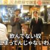 「ものまねチーム半沢」黒崎襲来で感謝の倍返し!