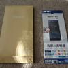 XZ1のケースとフィルムを購入しました。