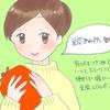 豆炭あんかは究極の省エネ暖房器具の1つ☆使い方と安全のための注意点