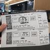 ターキッシュエアライン ビジネスクラス搭乗記 イスタンブール→バンコク