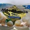ロッテ マカダミア ホワイト&クッキークランチを買ってきました! ホワイトチョコが
