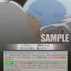 今日のカード 11/15 転スラブースター編