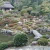 なんだか心が疲れてしまったときに京都で行きたい「等持院」とは?