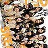 BIG ONE GIRLS(BOG) NO.017 目次
