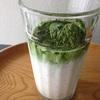野菜不足に「山本漢方 大麦若葉」青汁