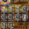 FFRK日記327 魔石ダンジョン「聖の記憶」タイムアタック