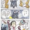 ウルトラマンニュージェネレーションクロニクル ザ★ウルトラマンがようつべ配信されるよ!
