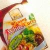 世界一のインスタント麺?!マレーシア土産で「penang white curry noodle(ペナンホワイトカレーヌードル)」をいただいた