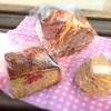 野々市【つむぎ】は週2回だけ開くパン屋さん
