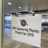 【BC州高校留学】物理オリンピックに参加してきました!
