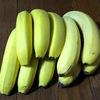 バナナが贅沢品だったころを知る最後の世代かも・・・