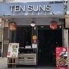 ミシュラン掲載TEN SUNS(十光)の牛肉麺が美味しい@旧市街