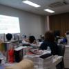 宇井先生 緩和ケアレクチャー 2018年6月22日