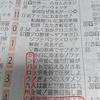縦読み『がンバロう九州の絆を今こそ見せよう』