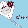 風がピューとなるピューを英語に翻訳したいけど、その音は英語の擬音語になかった