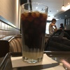 夏はやっぱりサンマルクカフェのアイスベトナムコーヒーだよね〜