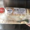 直火焼ローストチキン(マスタードソース)