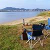 【年金生活を楽しく】川沿いで外カフェ・コーヒータイムを初体験