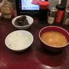 築地の「米花」で大目ますのソテー、茄子の煮浸し。