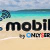 ポケット wi-fi を格安で利用したいなら「Cmobile」という選択肢もありかと。
