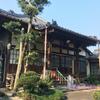 第28番)宝延寺
